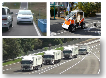 Autonomous Driving (old) 自動運転 自動駐車 自動回避 隊列走行